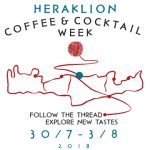 Heraklion Coffee & Cocktail Week