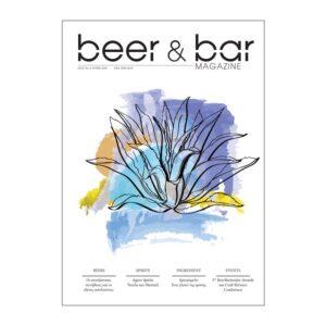 Beer & Bar Magazine 6