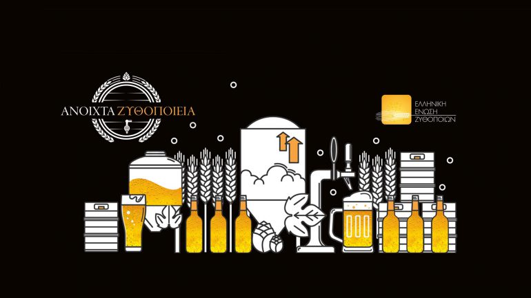 Open Breweries cover