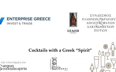 enterprise greece-seoap-cocktails-2019