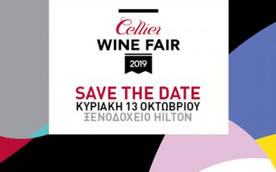 cellier-wine-fair2019-savethedate