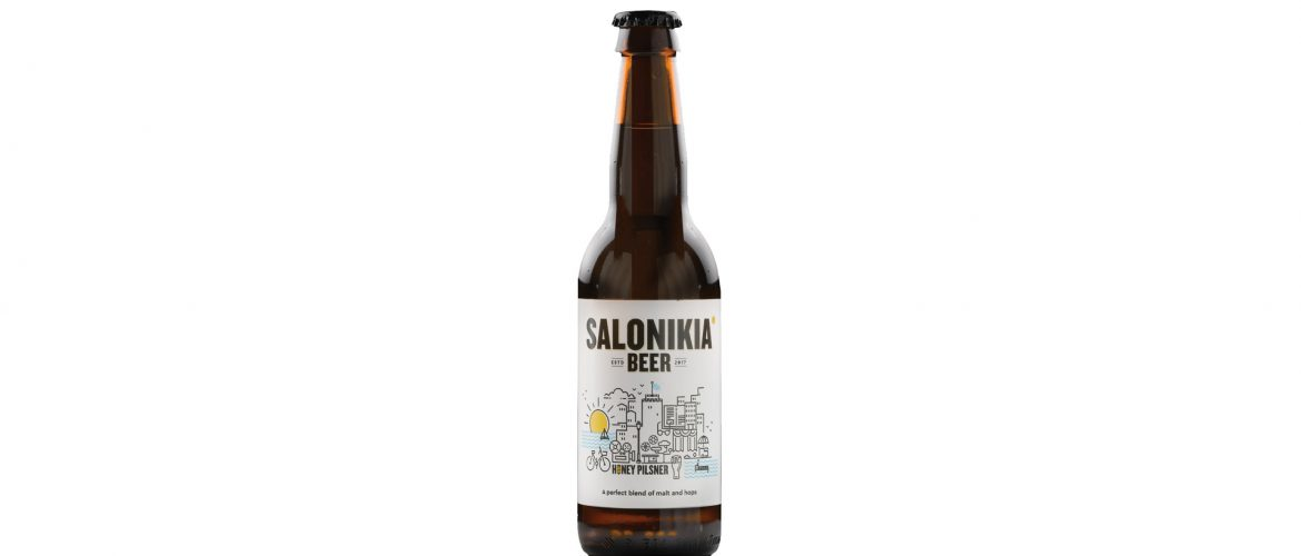 Salonikia Honey Pilsner